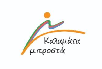 """""""Καλαμάτα μπροστά"""" και 25 υποψήφιους παρουσίασε ο Βασίλης Κοσμόπουλος"""
