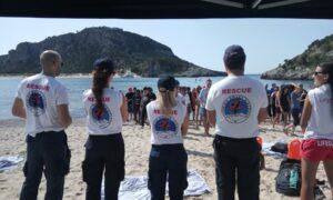 Ελληνική Ομάδα Διάσωσης: Διημερίδα για μέτρα αυτοπροστασίας στην Καλαμάτα