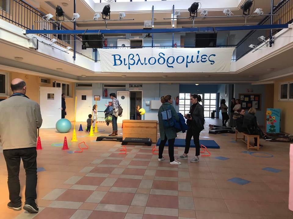 "Eκπ.Μπουγά: Επιτυχημένες οι ""Βιβλιοδρομίες"" για παιδιά Νηπιαγωγείου και Δημοτικού"