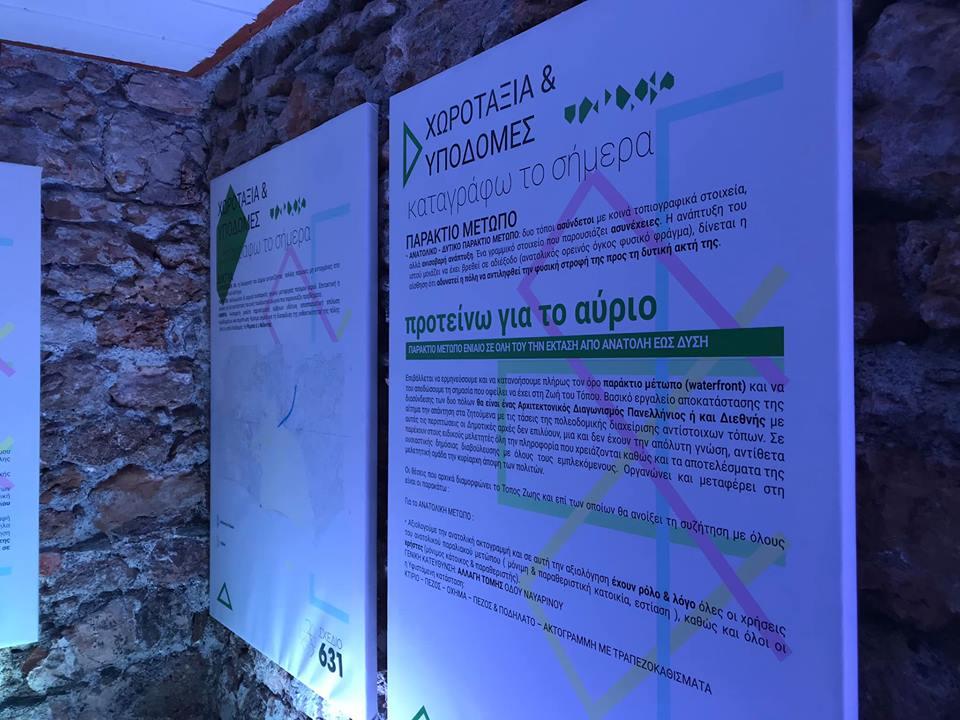 """Καλαμάτα Τόπος Ζωής: Παρουσιάστηκε το φιλόδοξο και ρεαλιστικό """"Σχέδιο 631"""""""
