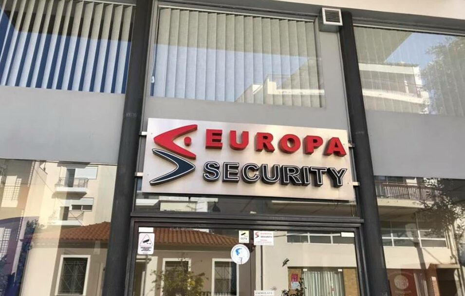 EUROPA SECURITY: Πολυθεματική ημερίδα για την Ασφάλεια το Σάββατο 23/2 στο Elite