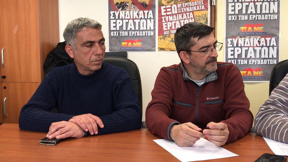 """ΠΑΜΕ για Συνέδριο ΓΣΕΕ: """"Δεν μας σταματάνε οι κλούβες των ΜΑΤ και ο Εισαγγελέας"""""""