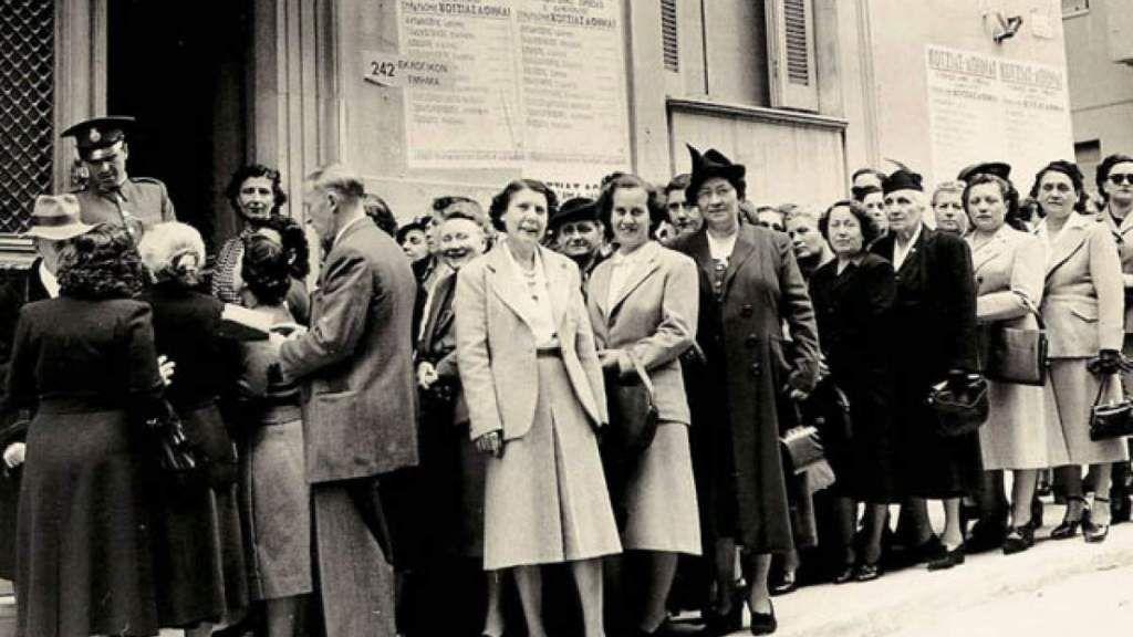 19 Φεβρουαρίου 1956…. Η Ελληνίδα αναγνωρίζεται ως πολίτης