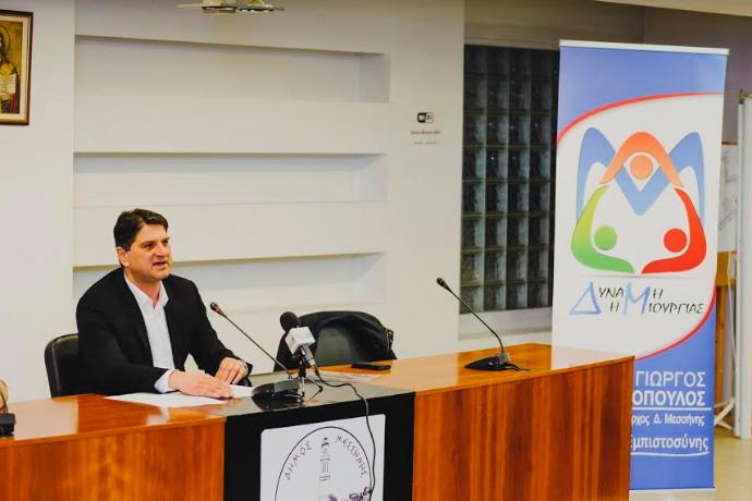 Μεσσήνη: Το 60% των υποψηφίων του παρουσίασε ο Αθανασόπουλος