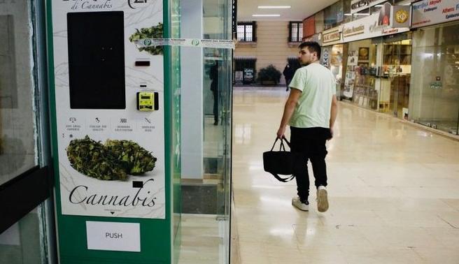 To πρώτο ATM προϊόντων κάνναβης, μόλις τοποθετήθηκε στην Αθήνα