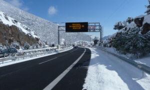 ΜΟΡΕΑΣ: Οδηγίες στους οδηγούς του αυτοκινητόδρομου εν όψει κακοκαιρίας