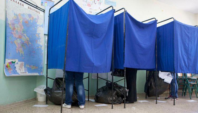 Υπ.Εσωτερικών: Όσοι ψάχνουν υποτιθέμενα «σκάνδαλα» στην προετοιμασία των εκλογών, ματαιοπονούν