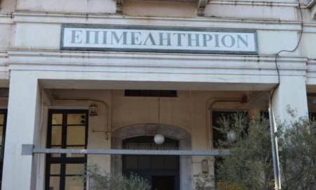 Επιμελητήριο Μεσσηνίας: Να δηλώσουν ενοικιαζόμενα δωμάτια και διαμερίσματα στο ΓΕ.ΜΗ. καλεί τις επιχειρήσεις