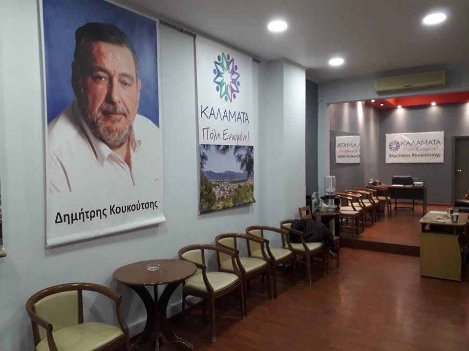 Τους υποψήφιους του συνδυασμού του παρουσιάζει την Τετάρτη ο Δημήτρης Κουκούτσης