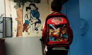 Μαθητής με πρόβλημα υγείας δεν πάει σχολείο στο Χανδρινού γιατί δεν υπάρχει κονδύλι για τη μεταφορά του!