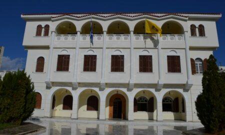 Κλειστά τα Γραφεία της Μητρόπολης Μεσσηνίας μέχρι 31 Αυγούστου