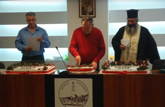 Δήμος Μεσσήνης: Την πίτα τους έκοψαν οι εργαζόμενοι