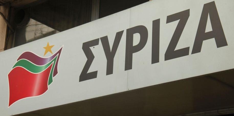 ΣΥΡΙΖΑ Μεσσήνης: Ζητούν την παραίτηση της Ν.Ε. ΣΥΡΙΖΑ Μεσσηνίας