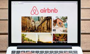 """Ερχονται """"κόφτες"""" στις μισθώσεις τύπου Airbnb"""