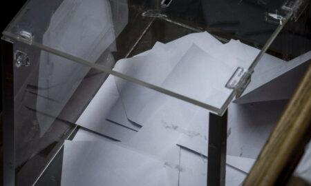 Μέχρι σήμερα η εγγραφή στους ειδικούς εκλογικούς καταλόγους