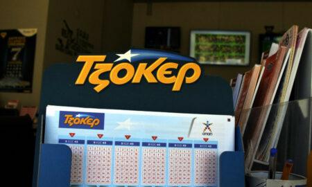 Τζόκερ: Με 9,5 ευρώ «τίναξε την μπάνκα» για 9,2 εκατ. – Πού βρέθηκε ο υπερτυχερός