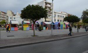 ΔΙΟΚΛΗΣ: Αιτήσεις μέχρι τις 15/3 για τα σπιτάκια στην πλατεία