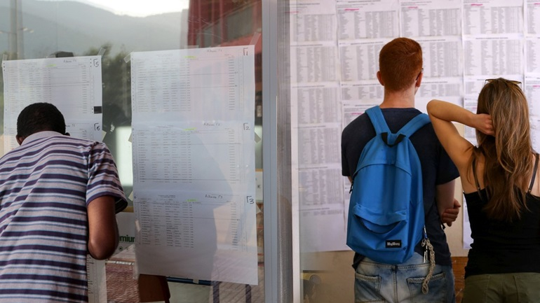 Το νέο σύστημα εισαγωγής στην τριτοβάθμια εκπαίδευση
