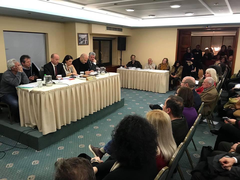 Δικηγορικός Σύλλογος Καλαμάτας: Επιτυχημένη εκδήλωση για την κτηματογράφηση