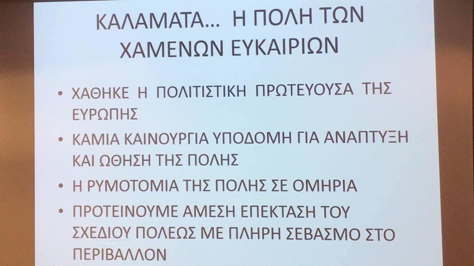 """Αλεξανδρόπουλος: """"Ο απλός πολίτης θα είναι στο επίκεντρο"""""""