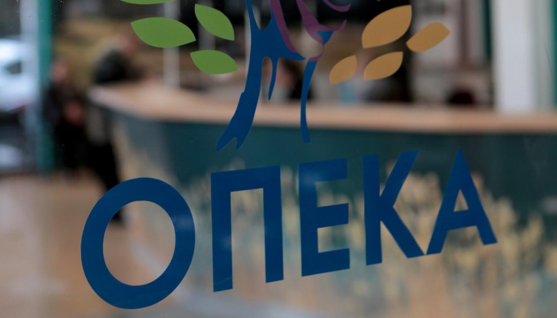 ΟΠΕΚΑ: Ξεκινούν οι αιτήσεις για το επίδομα παιδιού