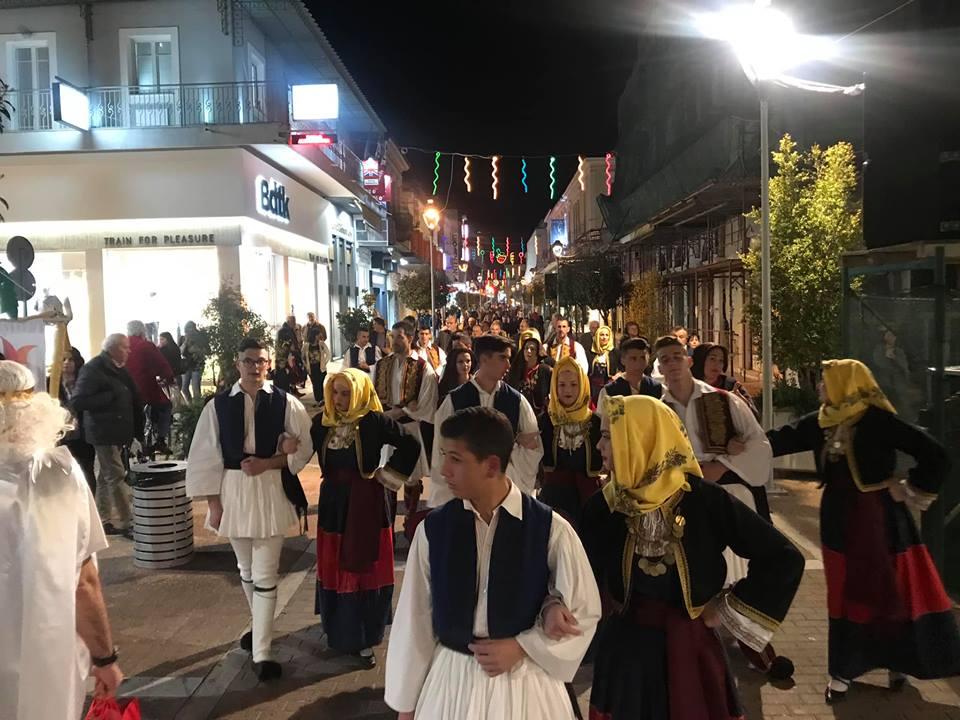 Με χορούς, δώρα και τραγούδια έγινε το κάλεσμα για το Καρναβάλι της Μεσσήνης