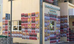"""Τσώνης: """"Με την αφισοκόλληση στο Εργατικό, οι εργαζόμενοι θα τους γυρίσουν την πλάτη"""""""