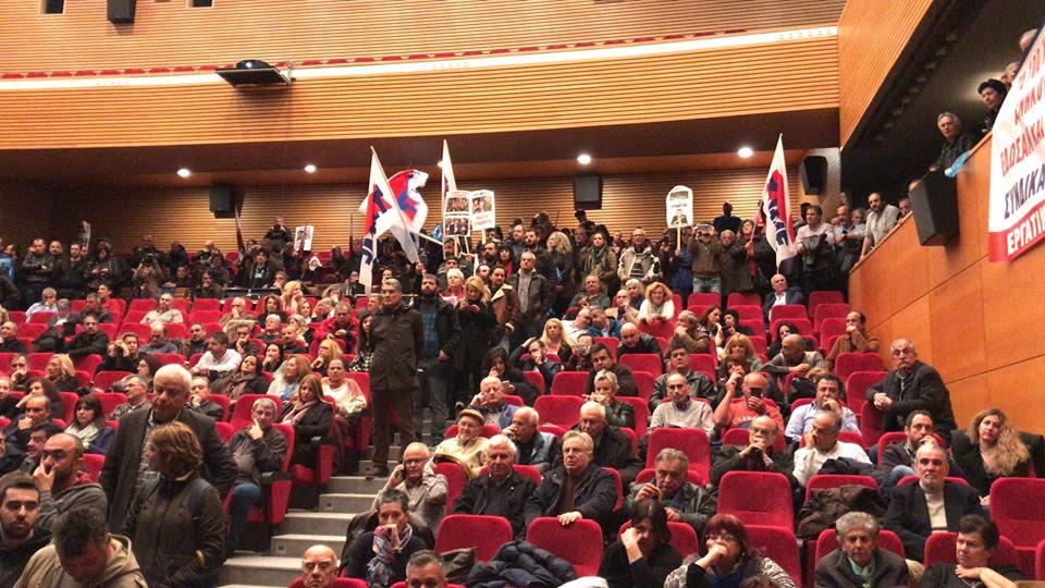 Επεισόδια στο συνέδριο της ΓΣΕΕ στο Μέγαρο Χορού – Mαταιώθηκε η εναρκτήρια εκδήλωση