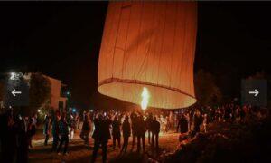 Εντυπωσιακό θέαμα: Με την τρίτη προσπάθεια πέταξε το αερόστατο γίγας!