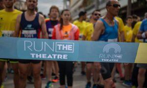 Run the Theatre 2019: Στη Μεγαλόπολη τηνΚυριακή5 Μαΐου