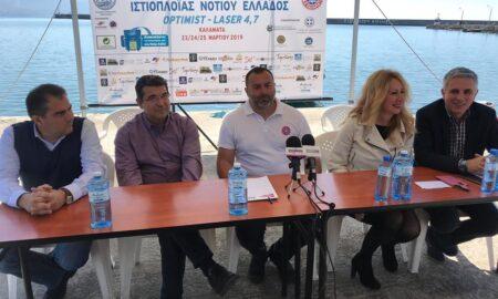 ΝΑΣΚ ΑΙΟΛΟΣ: Φιλοξενεί για 4 ημέρες το Περιφερειακό Πρωτάθλημα Ιστιοπλοΐας Νοτίου Ελλάδος 2019