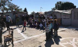 Ημερίδα για την ένταξη των Ρομά, προβλήματα, προτάσεις και λύσεις