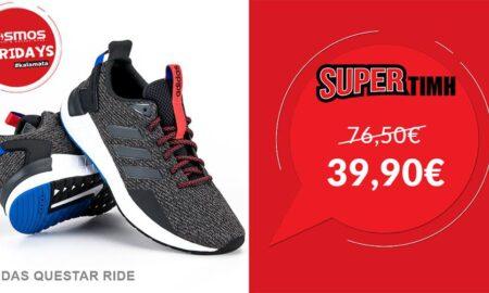 COSMOS: Εντυπωσιακά ανδρικά παπούτσια Adidas για τρέξιμο μόνο με 39,90!