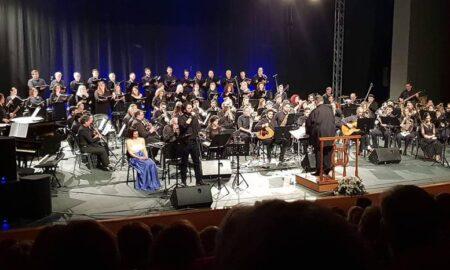 Δημοτική Φιλαρμονική: Εντυπωσιακή εορταστική συναυλία στο Μέγαρο