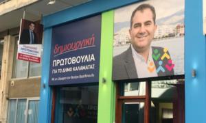 Παρουσιάζει τα γραφεία του συνδυασμού του ο Θανάσης Βασιλόπουλος