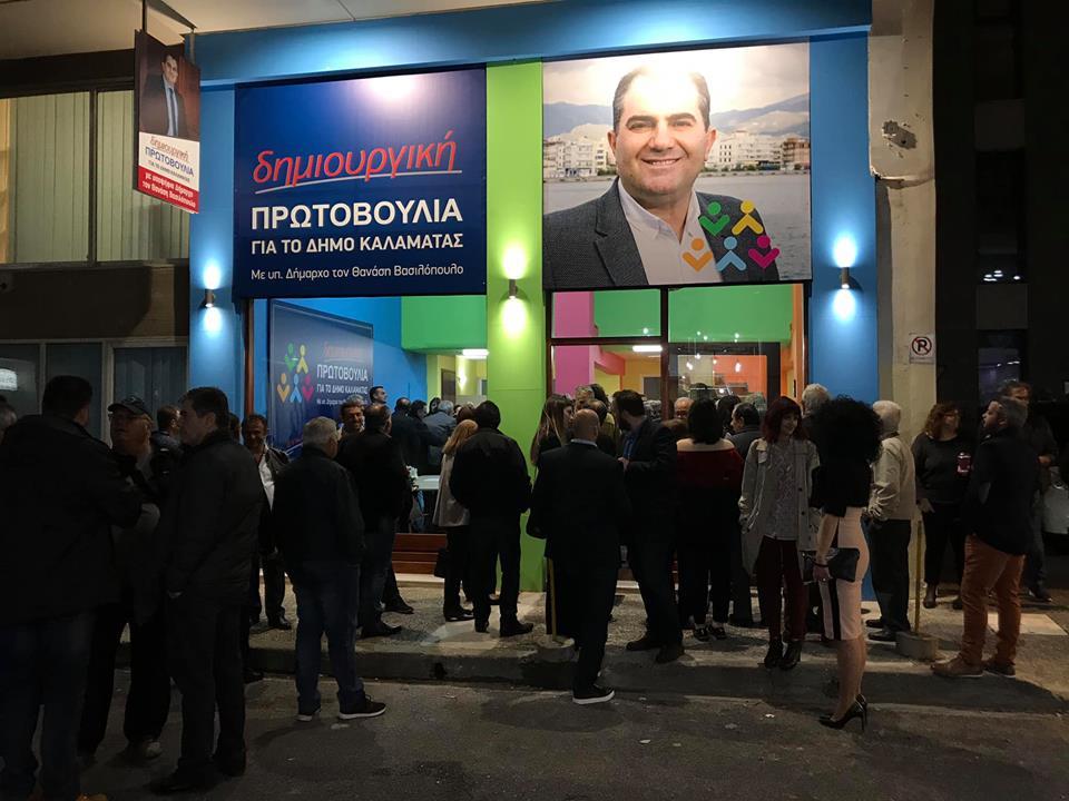 Βασιλόπουλος: Προεκλογική συγκέντρωση στην κεντρική πλατεία Καλαμάτας στις 22 Μαΐου