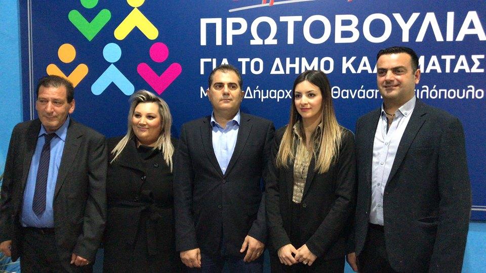 Βασιλόπουλος: Παρουσίασε 4 νέους υποψήφιους – Τι δήλωσε για το πρόβλημα υγείας του