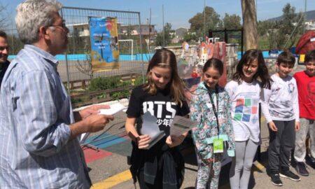 Εκπ.Μπουγά: 2η θέση στον Πανελλήνιο Διαγωνισμό Εκπαιδευτικής Ρομποτικής 2019