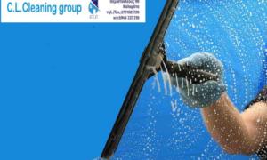 C.L.Cleaning Group: Αναλαμβάνουν τον καθαρισμό τζαμιών-υαλοπινάκων-βιτρινών