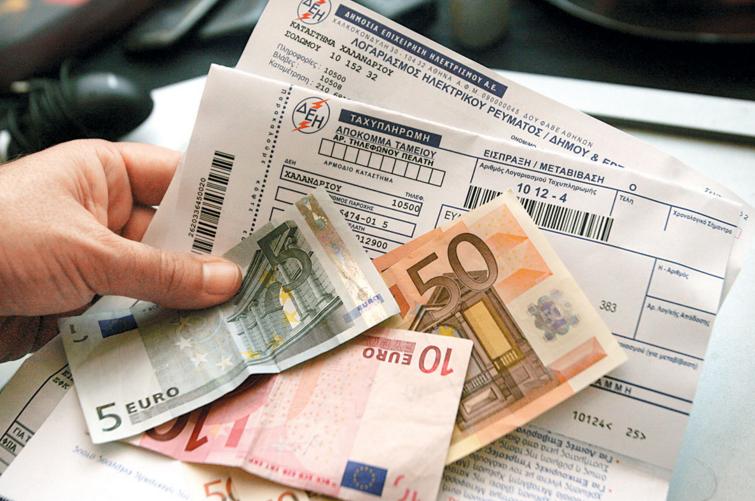 Συνήγορος του Καταναλωτή: Αθέμιτη πρακτική η χρέωση 1€ στους έντυπους λογαριασμούς της ΔΕΗ