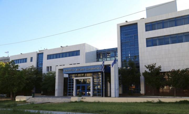 """Κοζομπόλη: """"Δεν καταργείται το Διοικητικό Πρωτοδικείο Καλαμάτας"""""""
