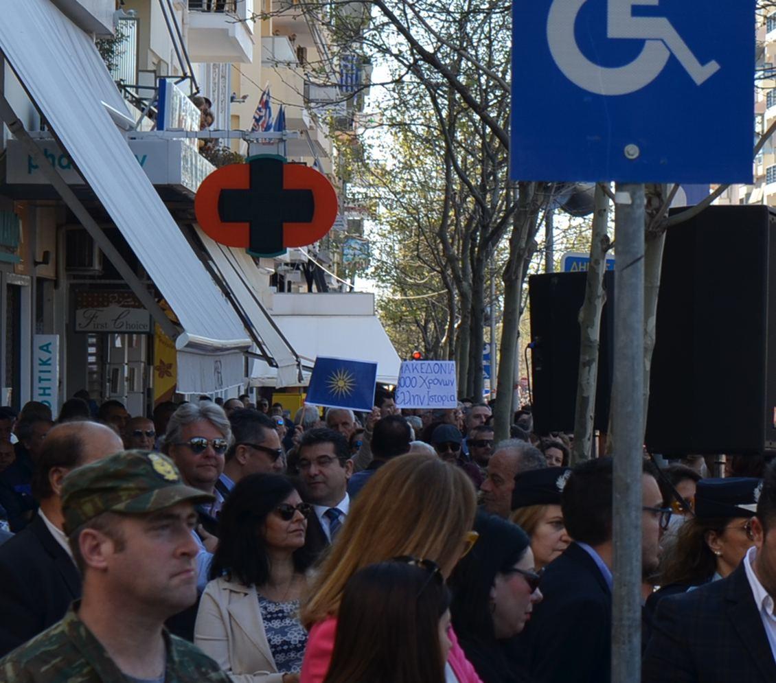 Η Καλαμάτα τίμησε την εθνική επέτειο με μεγαλειώδη παρέλαση