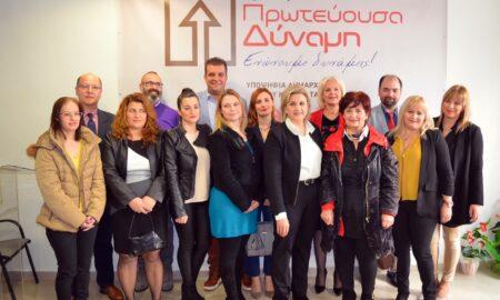 Αλειφέρη: Παρουσίασε 12 νέους υποψήφιους και την ιστοσελίδα του συνδυασμού
