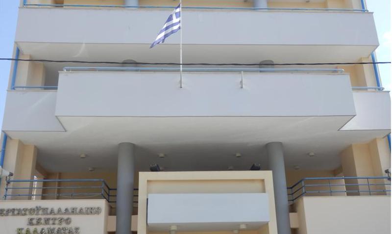 Κάλεσμα Ομοσπονδιών και ΕΚ για τη συγκέντρωση στο συνέδριο της ΓΣΕΕ στην Καλαμάτα