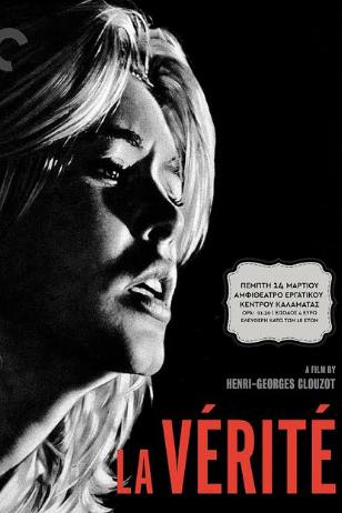 """Νέα Κινηματογραφική Λέσχη Καλαμάτας: """"Η αλήθεια"""""""