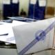 Αυξάνεται ο αριθμός των υποψηφίων στα ψηδέλτια- Ανοίγει ο δρόμος για νέες υποψηφιότητες!