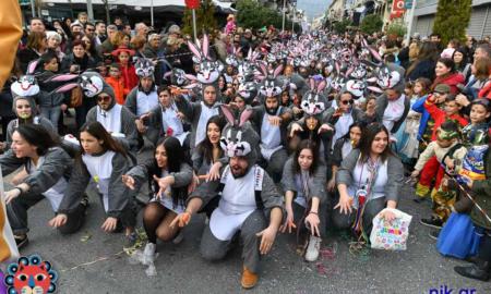 Καλαμάτα: Σε ποιους δρόμους απαγορεύεται η κυκλοφορία και στάθμευση λόγω της μεγάλης Καρναβαλικής Παρέλασης