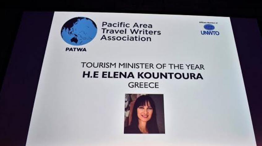 Βερολίνο: Καλύτερη Υπουργός Τουρισμού παγκοσμίως η Έλενα Κουντουρά