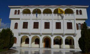 «Σχέσεις Εκκλησίας-Πολιτείας με αφορμή τη Συνταγματική Αναθεώρηση»: Ημερίδα από τη Μητρόπολη Μεσσηνίας
