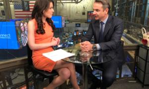 "Mητσοτάκης στο CNN: ""Η Ελλάδα θα είναι η επενδυτική έκπληξη τα επόμενα χρόνια"""